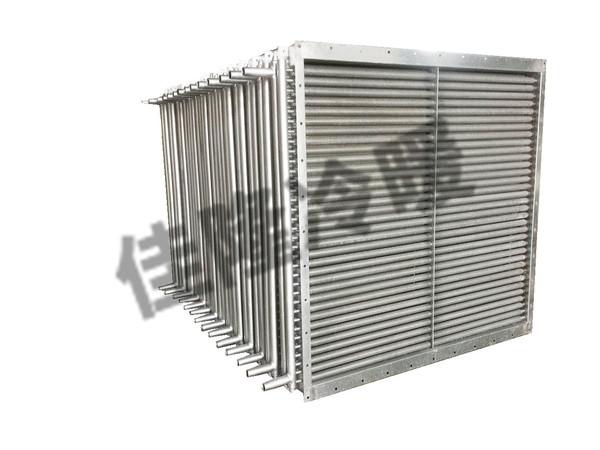大发精准计划软件,是将热流体的部分热量传递给冷流体的设备,又称热交换器。大发精准计划软件在化工、石油、动力、食品及其它许多工业生产中占有重要地位,其在化工生产中大发精准计划软件可作为加热器、冷却器、冷凝器、蒸发器和再沸器等,应用广