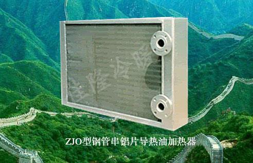 鋼管串鋁片導熱油加熱器-无锡佳隆