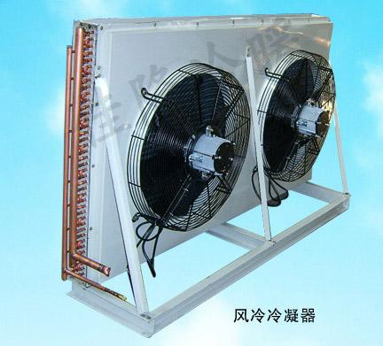 风冷凝器-无锡佳隆