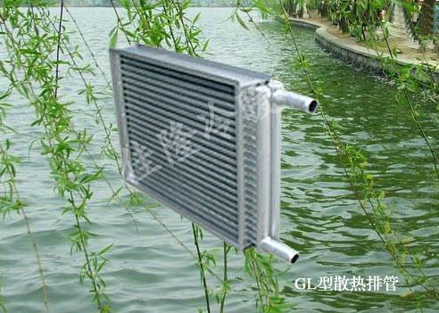GL型蒸汽散热排管-无锡佳隆