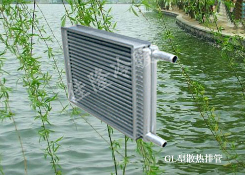 GL型蒸汽散熱排管-无锡佳隆