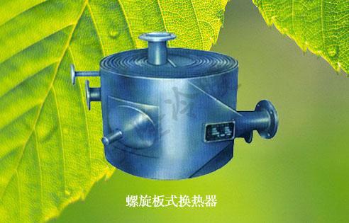螺旋板式換熱器-无锡佳隆